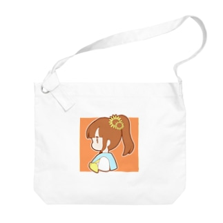 ひまわりポニテちゃん Big shoulder bags