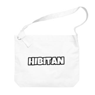 HIBITANBRAND Big Shoulder Bag