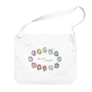 horoscope-ビッグショルダー Big shoulder bags