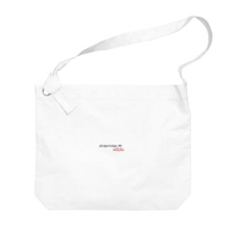 ウラル Big shoulder bags