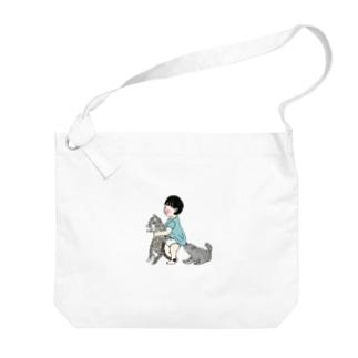 幼なじみ Big shoulder bags