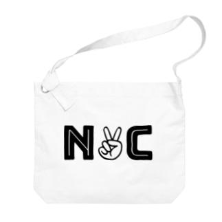 NYC New York City Big shoulder bags