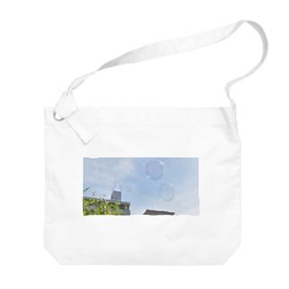 シャボン玉と水色の空 Big shoulder bags