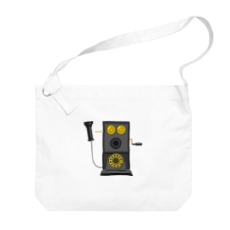 レトロな片耳受話器の片耳受話器の壁掛け電話(デルビル磁石式電話機)のイラスト  黒 受話器外しver Big shoulder bags