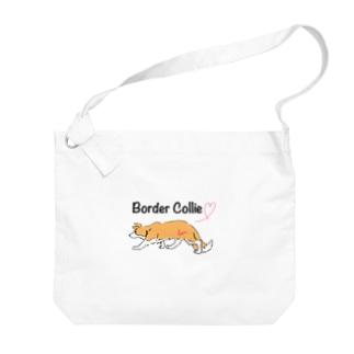 ボーダーコリー(レッド) Big shoulder bags