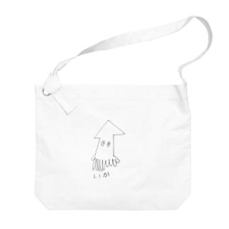 いか Big shoulder bags