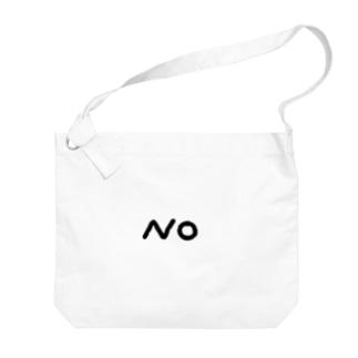 NO Big shoulder bags