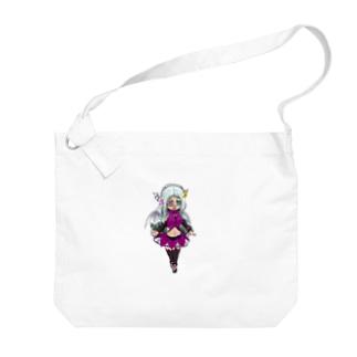 ジルちゃグッズ Big shoulder bags