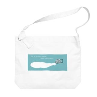 Milk Big shoulder bags