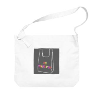 オモシロ【NOレジ袋】 Big shoulder bags