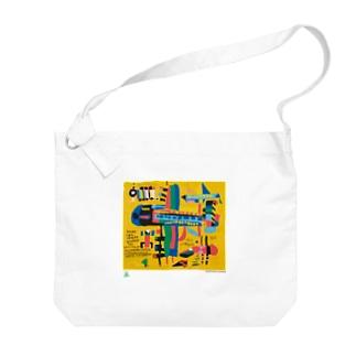 天才アートKYOTO_楠川敦士_2-4 Big shoulder bags