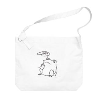 ひとやすみかえる Big shoulder bags