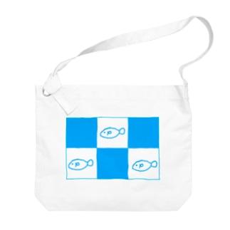 さんびきのおさかな Big shoulder bags