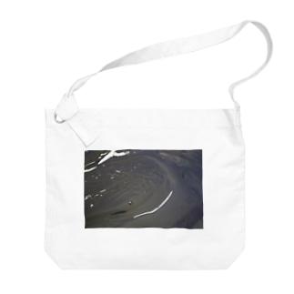 paint_it_black Big shoulder bags