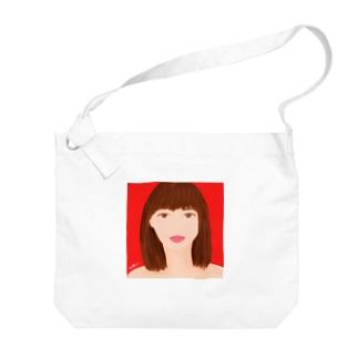 LOGIC POPSTAR Big shoulder bags
