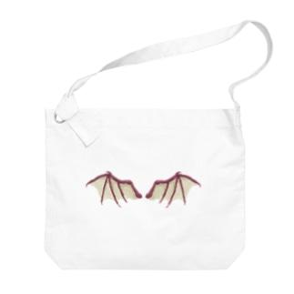 ドラゴンの羽 Big shoulder bags