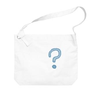 シミ Big Shoulder Bag