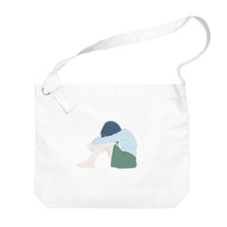 BoBo.の体育座り Big shoulder bags