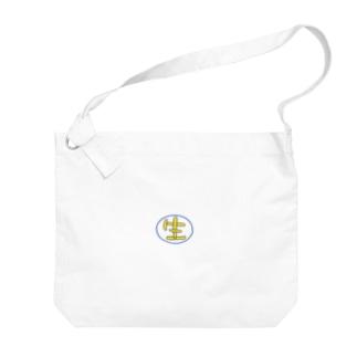 カブ生 Big shoulder bags