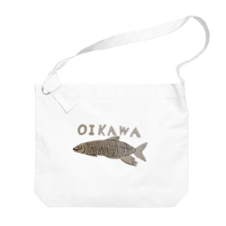 OIKAWA Big shoulder bags