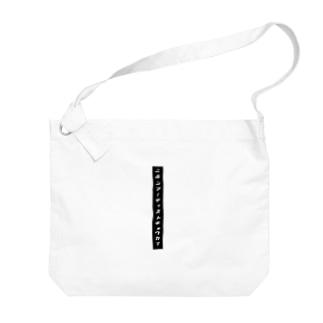 JAAエコバッグ Big shoulder bags