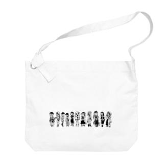 コレクション Big shoulder bags