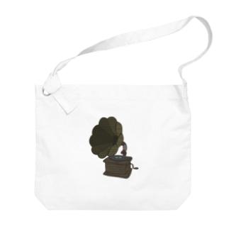 蓄音機 Big shoulder bags