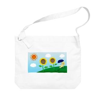 ひまわりの丘 Big shoulder bags
