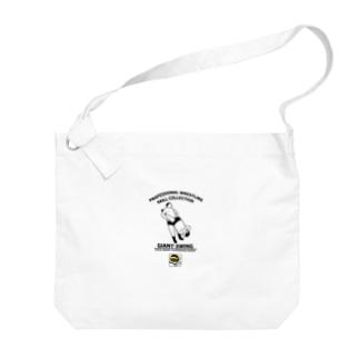 ジャイアントスイング(A) Big shoulder bags