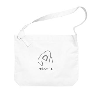 ゆるしゃーく。ホホジロザメ。 Big shoulder bags