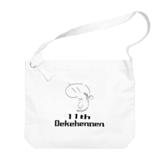 Dekehen tessin Big shoulder bags