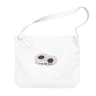 向日葵(あなただけをみつめる) Big shoulder bags
