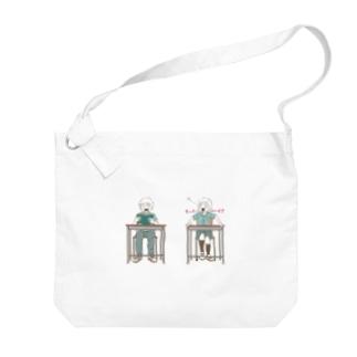 葵と夏樹 Big shoulder bags