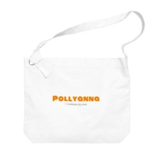 Pollyanna Big shoulder bags