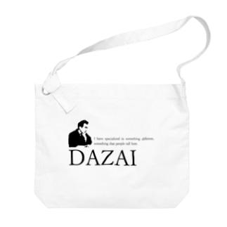 DAZAI影-A Big shoulder bags