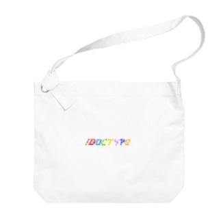 !DOCTYPE ロゴ Big Shoulder Bag