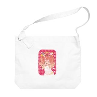 Rabbitholic(文字なし) Big shoulder bags