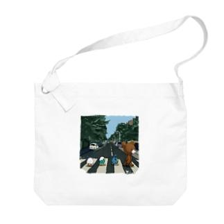 DANKESCHOEN abbey road Big shoulder bags