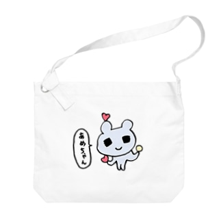 あめちゃん Big shoulder bags