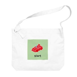 人生のSTARTライン Big shoulder bags