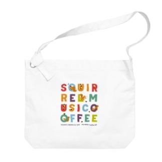 りすカフェ2018 Big shoulder bags
