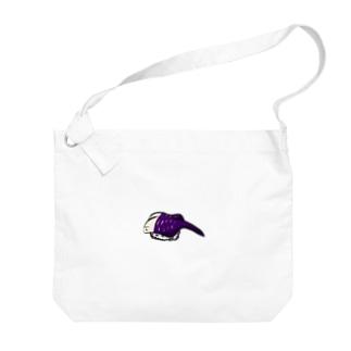 生鳥貝 Big shoulder bags