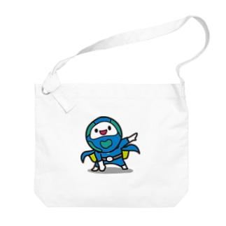 モッチブルーコレクション Big shoulder bags
