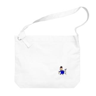 ケツプリ男爵 Big shoulder bags