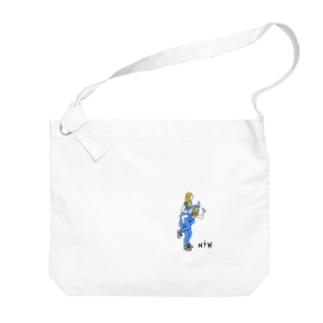 HYW Blue girl Big shoulder bags