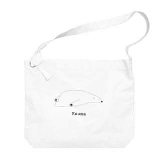 kuuma Big shoulder bags