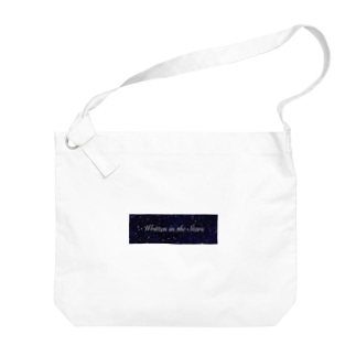 Written in the Stars Big shoulder bags