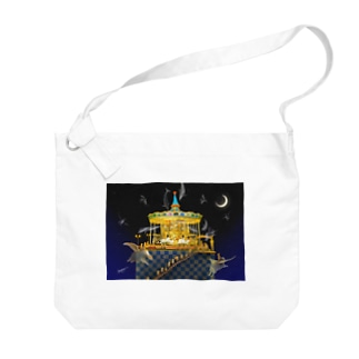 メリーゴーランドしかない遊園地 イルカバージョン  Big shoulder bags