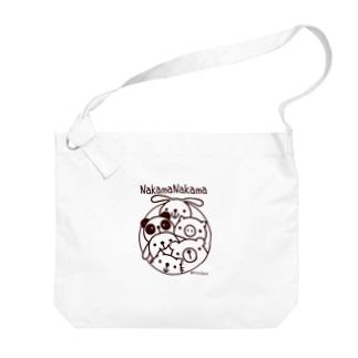Piyocoloreの仲間ナカマ Big shoulder bags