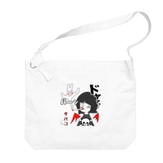 スモーキング🚬😈【リニューアル】 Big shoulder bags